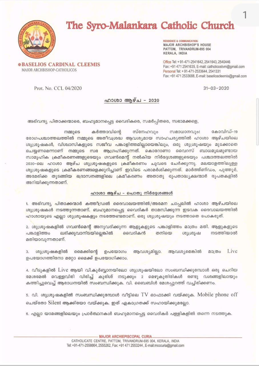 Circular from His Beatitude - St. Mary's Syro-Malankara Catholic Church, Toronto